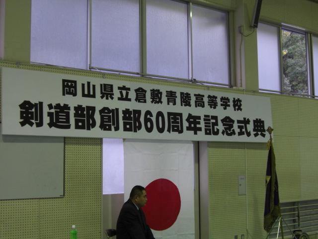 Cimg5558