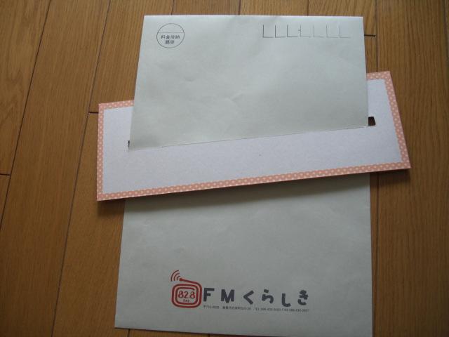 Cimg5659