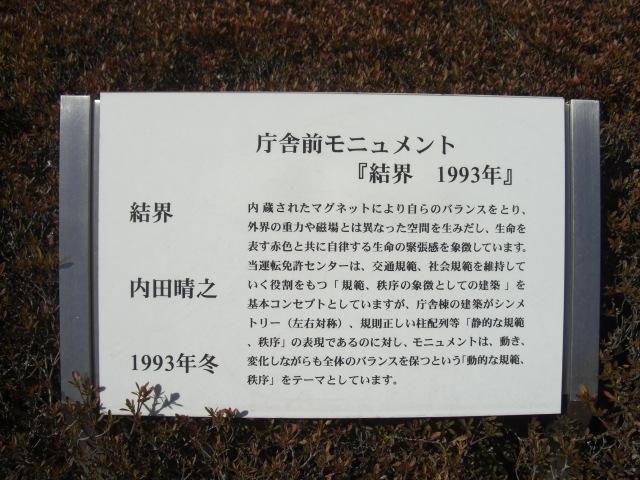 Cimg7460