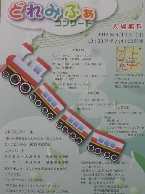 Cimg3809